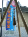 20100801001