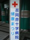 20110612001